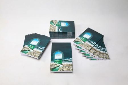 كتاب العودة إلى الإسلام