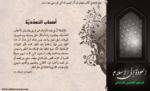 المنصور الهاشمي الخراساني
