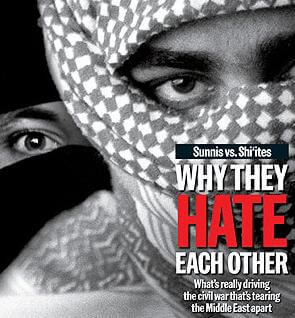 أزمة الاختلاف في العالم الإسلامي؛ العوامل والحلول؛ سرد لكتاب العودة إلى الإسلام