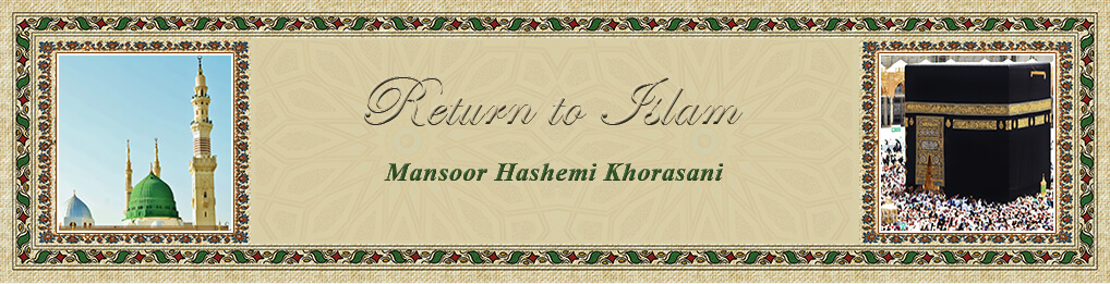 Questions; Return to Islam; Mansoor Hashemi Khorasani