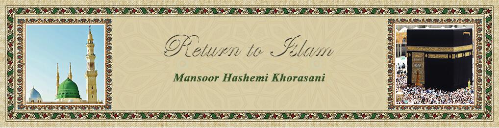 Questions; Return to Islam; Mansoor Hashemi Khorasani