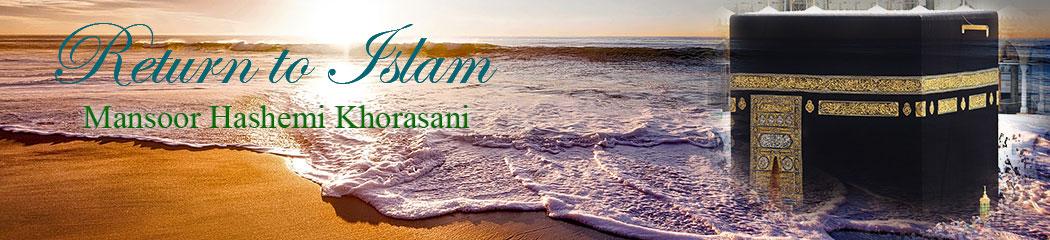 Sayings; Mansoor Hashemi Khorasani; Return to Islam