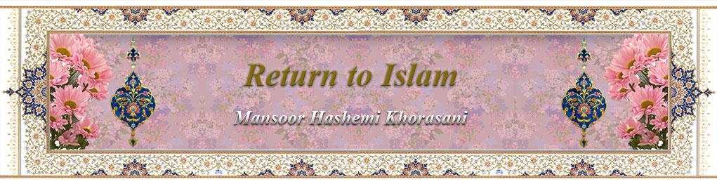 Viewpoints; Mansoor Hashemi Khorasani; Return to Islam