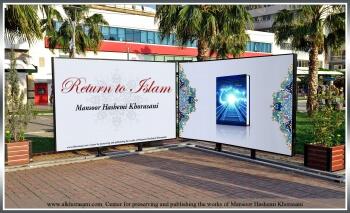 Mansoor Hashemi Khorasani (2)