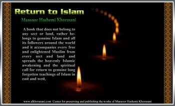 Book Return to Islam, p8 (1)
