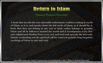 Book Return to Islam, p8 (2)