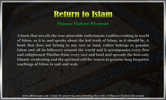 A few words by the publisher of the book Return to Islam