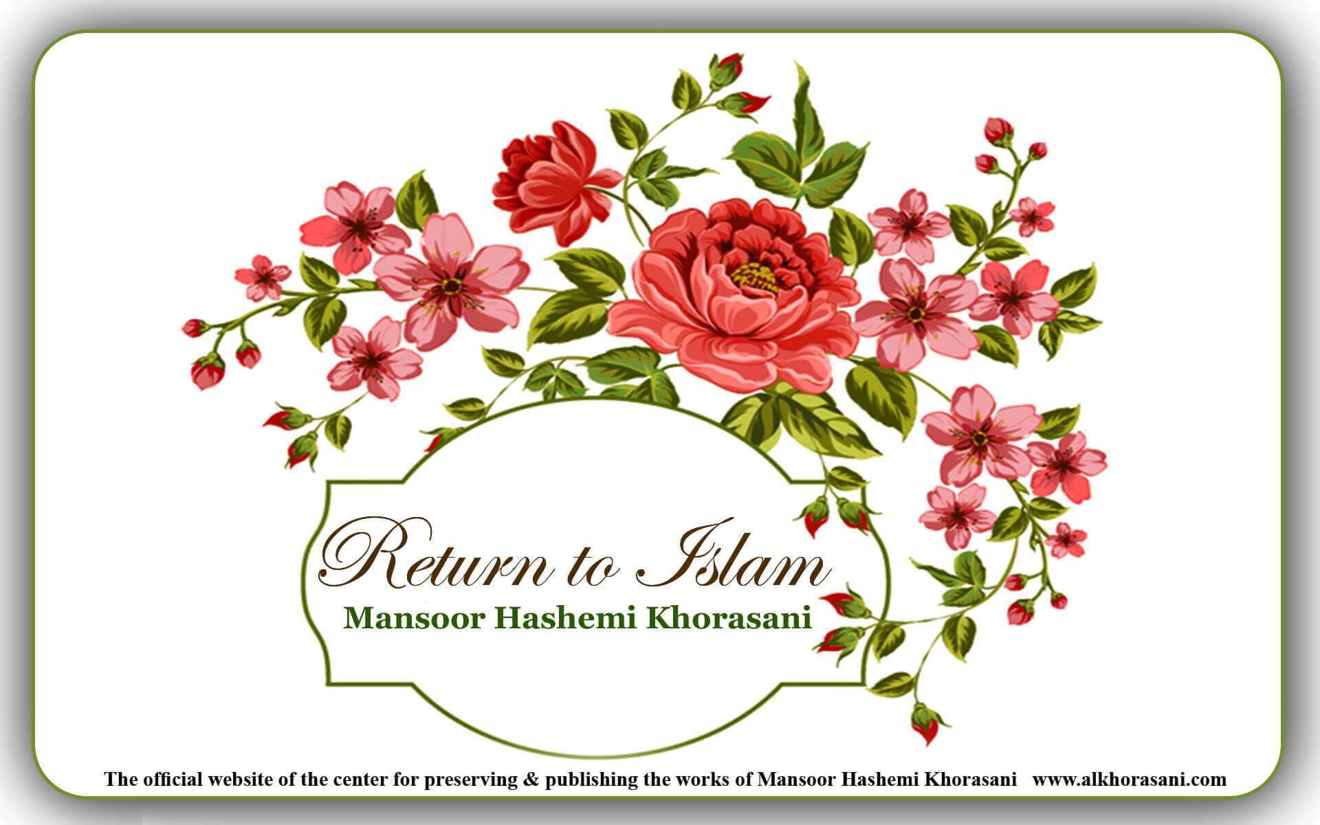 Return to Islam by Mansoor Hashemi Khorasani (5)