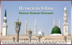 Return to Islam by Mansoor Hashemi Khorasani