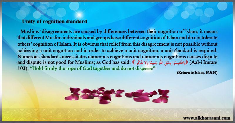 Unity of cognition standard; Mansoor Hashemi Khorasani