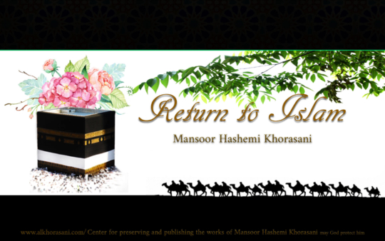 Reappearance of Imam Mahdi with the movement Return to Islam