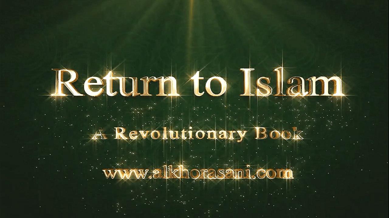 Return to Islam (4)