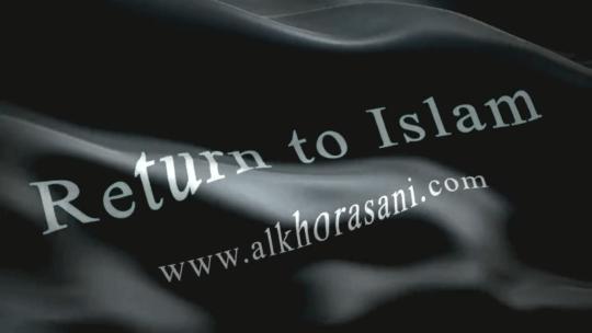 Return to Islam (5)