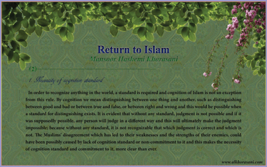 Necessity of cognition standard; Return to Islam