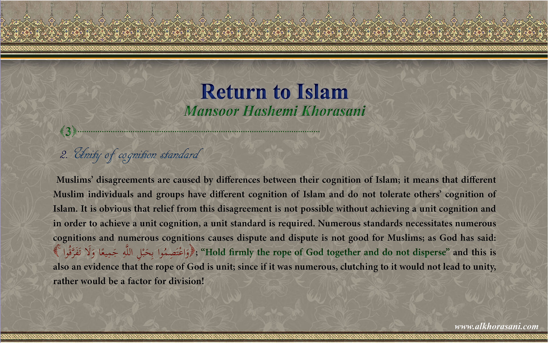 Unity of cognition standard; Return to Islam