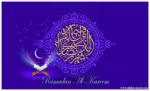 Ramadan Al-Kareem; Mansoor Hashemi Khorasani