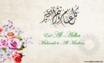 Mansoor Hashemi Khorasani