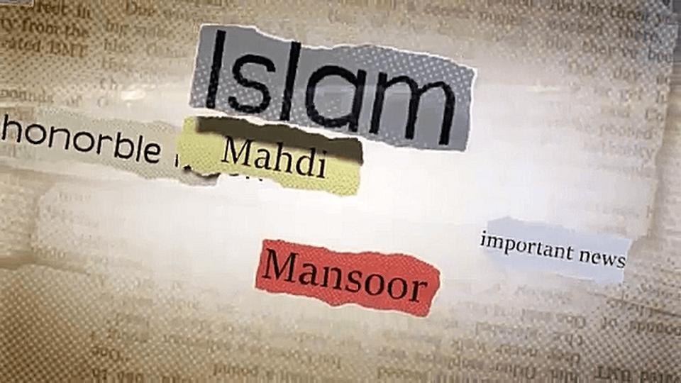 Return to Islam (7)