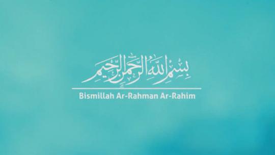 The Return to Islam movement (1)