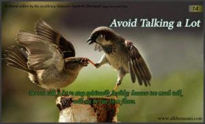 Avoid talking a lot - Mansoor Hashemi Khorasani