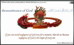 Remembrance of God - Mansoor Hashemi Khorasani