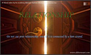 Relationship in Mansoor's word