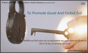To promote good and forbid evil - Mansoor Hashemi Khorasani