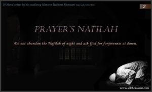 Prayer's nafilah - Mansoor Hashemi Khorasani