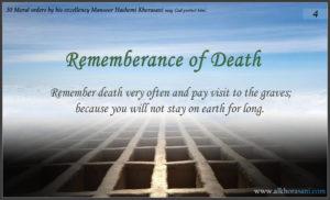 Remembrance of death - Mansoor Hashemi Khorasani