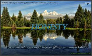 Honesty - Mansoor Hashemi Khorasani