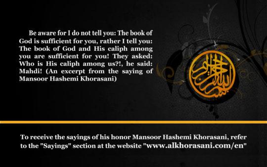 Sayings section in Alkhorasani