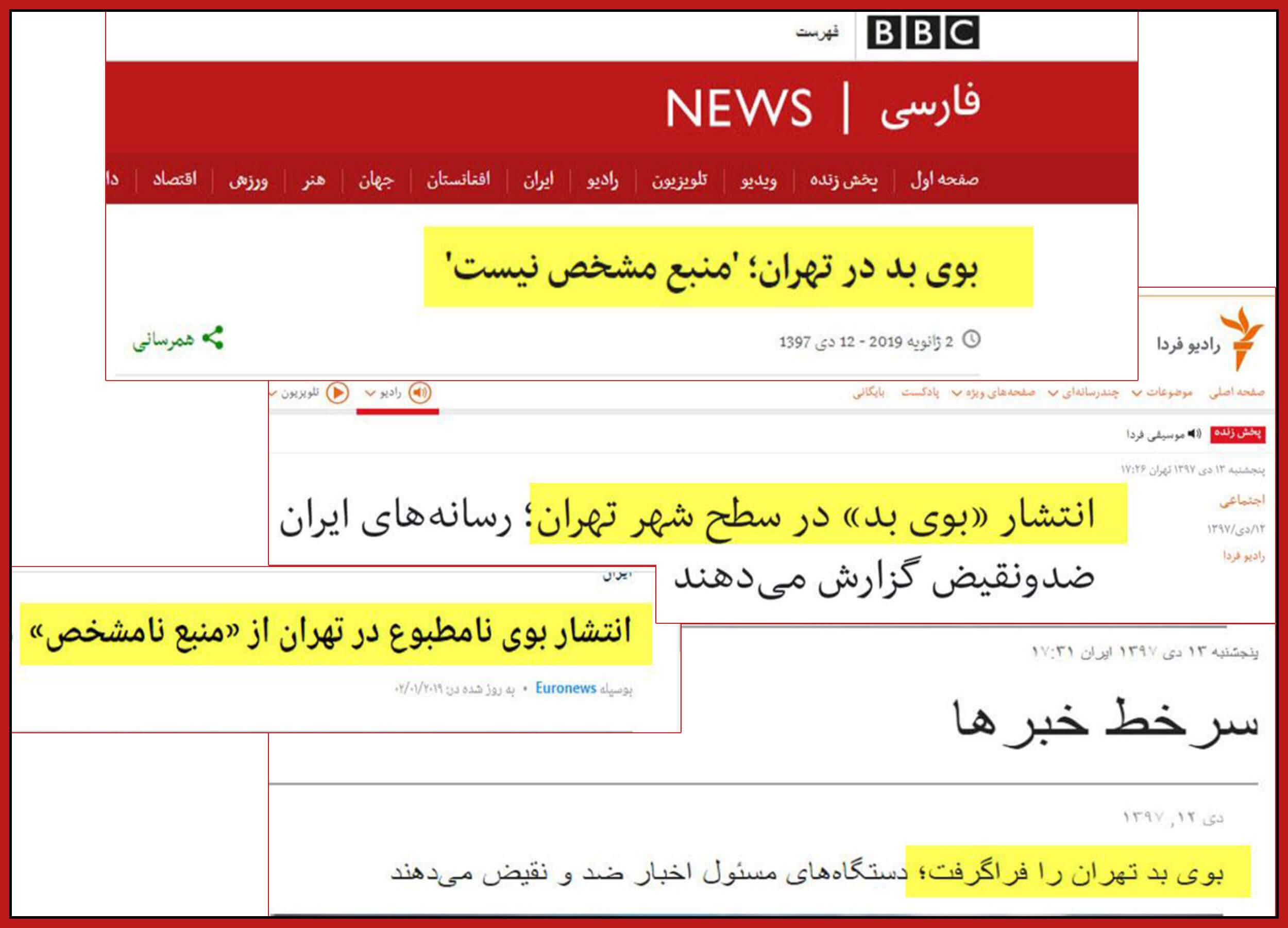 زمین گندیده؛ بوی نامطبوع تهران