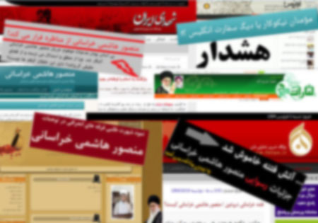 شگردهای تبلیغاتی برای مقابله با نهضت «بازگشت به اسلام»