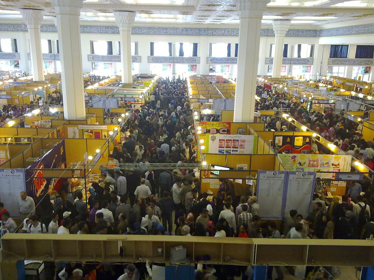 نمایشگاه کتاب تهران؛ نمایشگاه غفلت