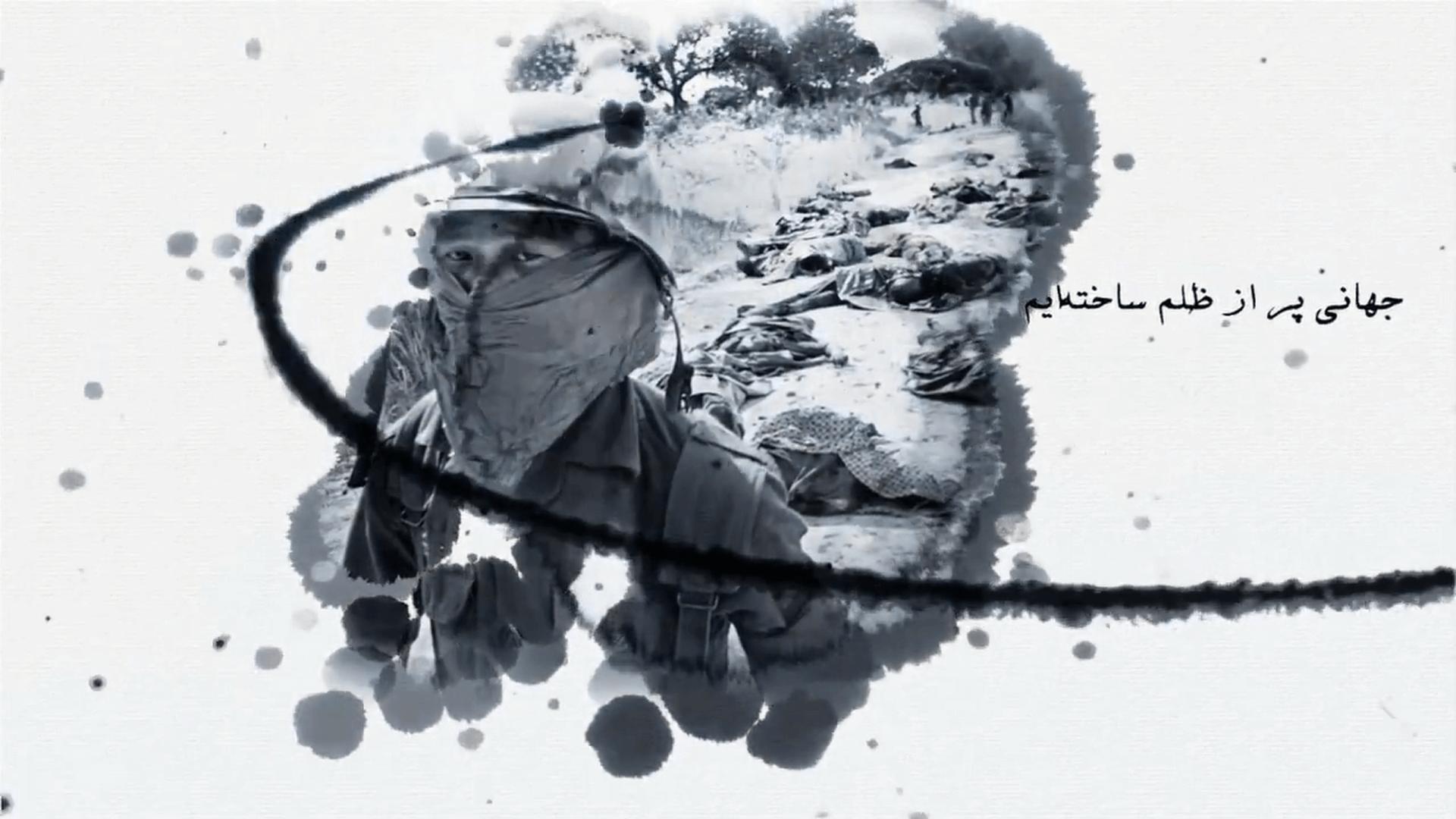 نهضت بازگشت به اسلام (3)