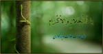 منصور هاشمی خراسانی