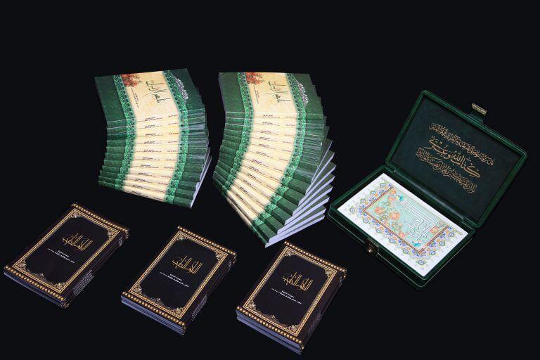 آثار علامه منصور هاشمی خراسانی