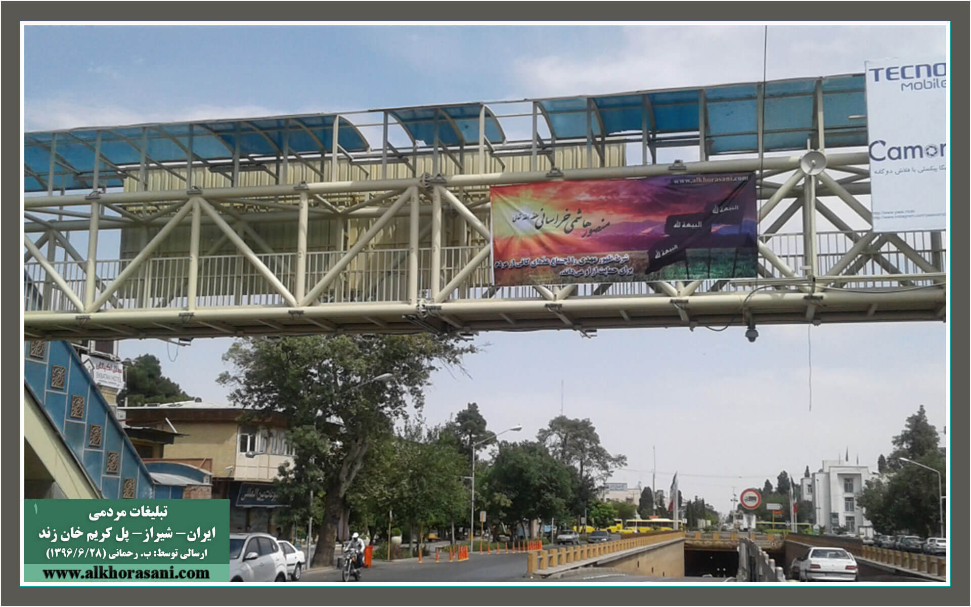 تبلیغات منصور هاشمی خراسانی؛ شیراز