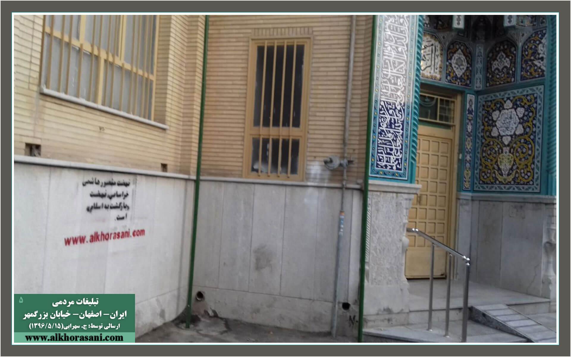 نهضت منصور هاشمی خراسانی؛ اصفهان