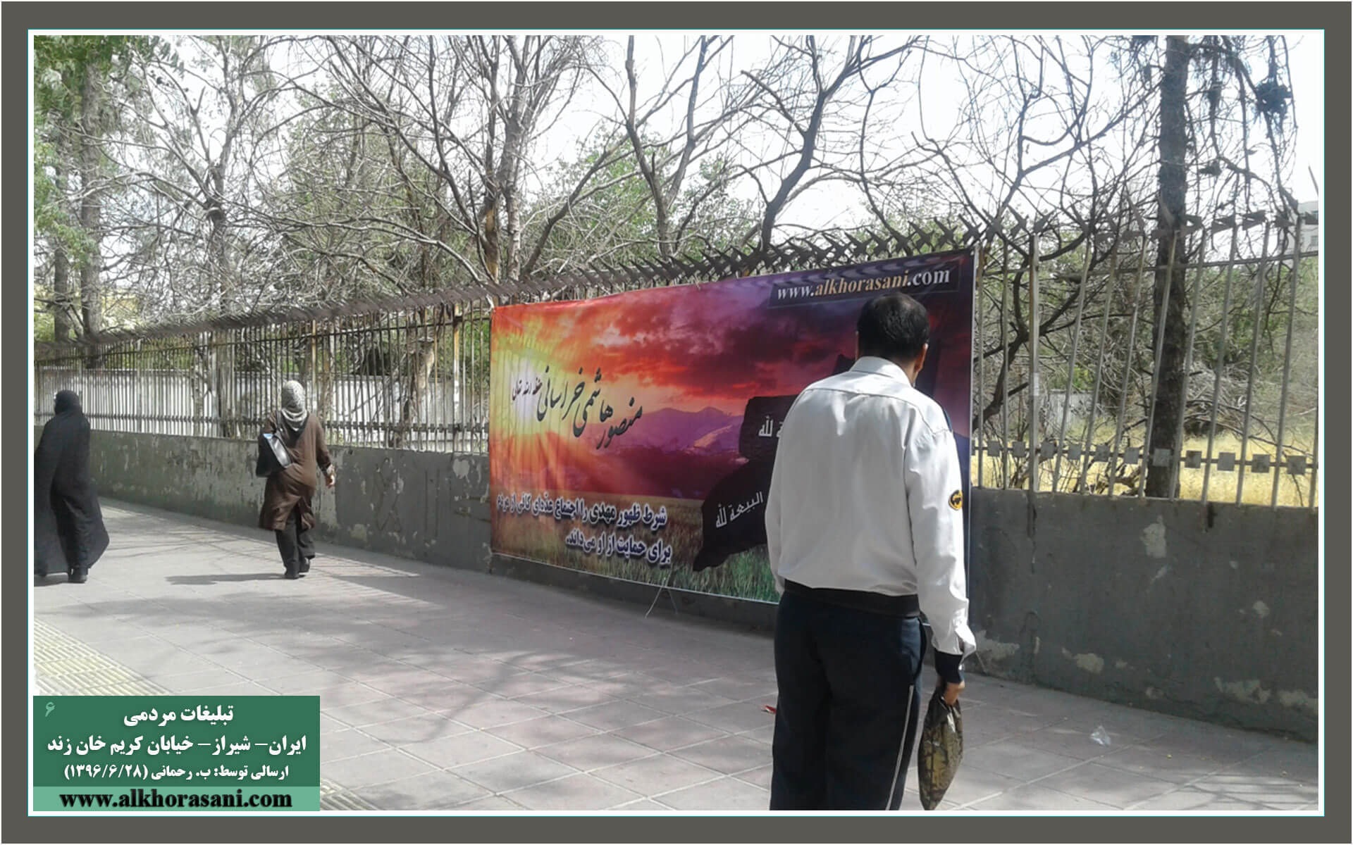 نهضت بازگشت به اسلام؛ شیراز