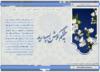 شناخت منصور هاشمی خراسانی از روی سخن