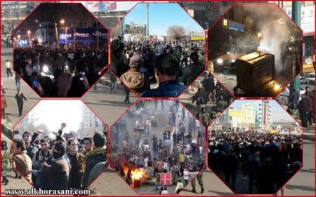 سخنی با مردم معترض در ایران