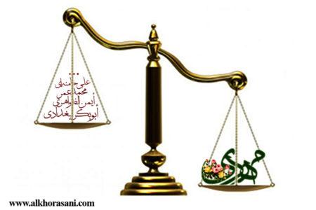 جهان اسلام در فرایند دو قطبی شدن