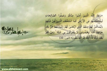 ندای مهدی؛ نور/ 55
