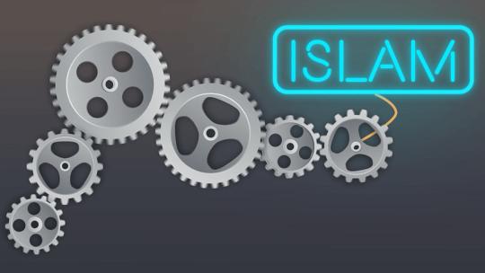 اسلام، زنجیرهای به هم پیوسته