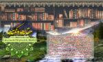 مقالهها و نکتهها در پیوند با آثار و اندیشههای علامه منصور هاشمی خراسانی