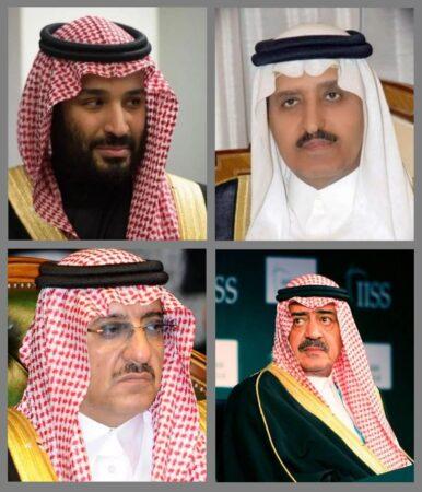 شاهزادگان عربستان؛ محمد بن سلمان، احمد و مقرن بن عبدالعزیز، محمد بن نایف