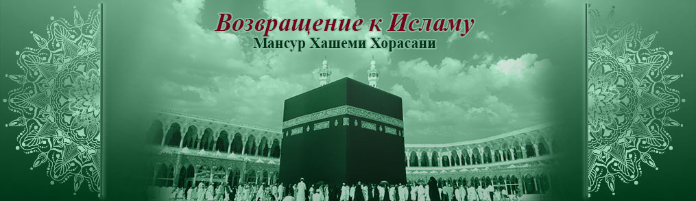 Мансур Хашеми Хорасани