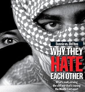 Кризис разделения в исламском мире