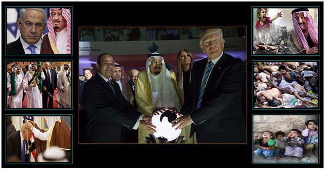 Арабистони Саудӣ